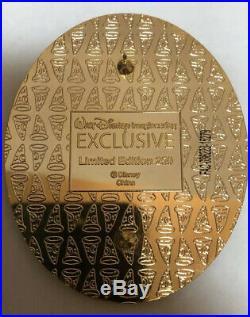 Disney Pin Walt Disney Imagineering Jasmine And Rajah Gold Frame LE 250