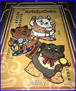 WDI Walt Disney Imagineering Aristocats Chinese New Year Artist Proof Framed Pin